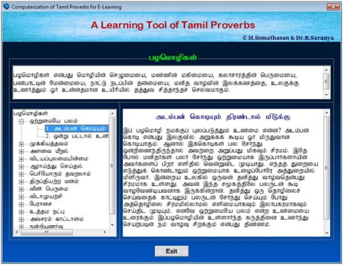 1_learning_tool_proverbs5.jpg - 61.52 Kb