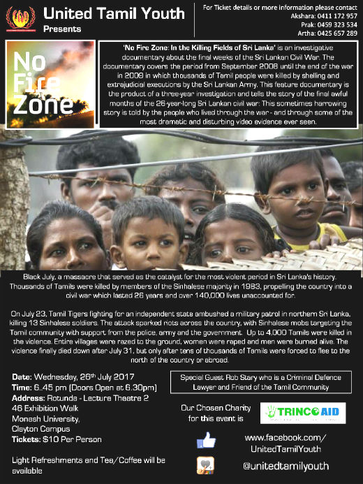 Australia: United Tamil Youth Black July Screening - TODAY (Wednesday 26th July) @ Monash ​ Rotunda - Lecture Theatre 2