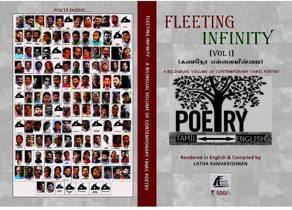 """Fleeting Infinity"" (Poems)"